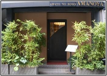 restaurant018_006.jpg