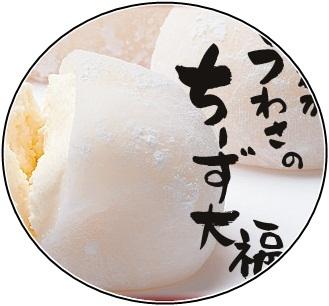 sweets_01_image.jpg